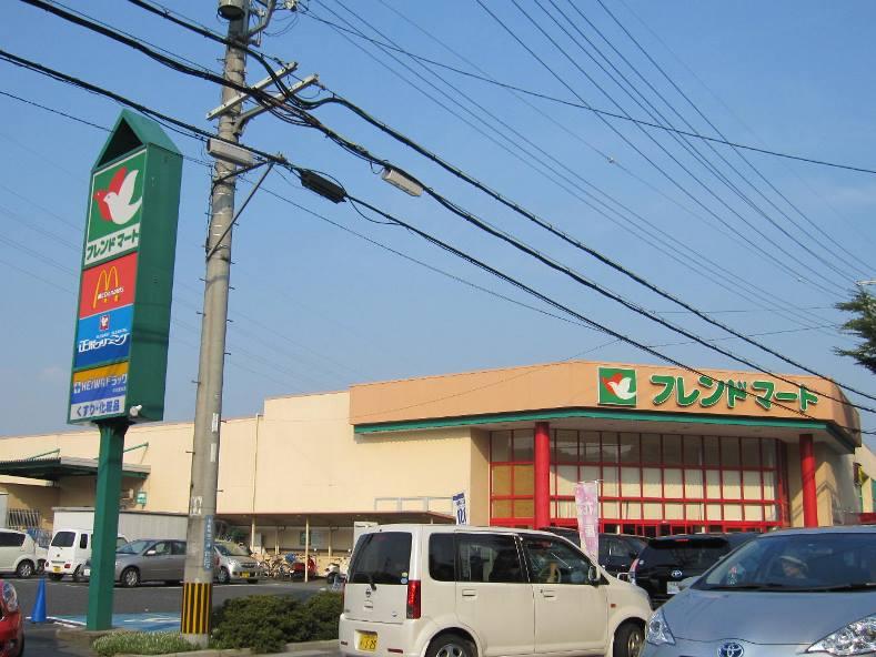 フレンドマート寺辺店