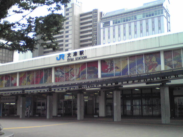 大津駅徒歩7分
