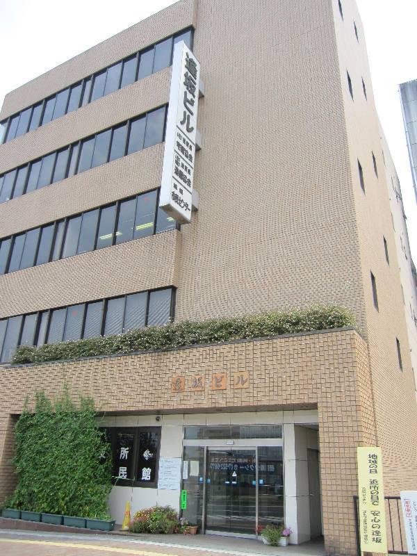 逢坂市民センター