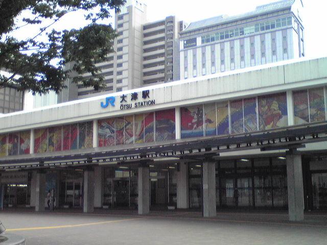 大津駅徒歩5分!