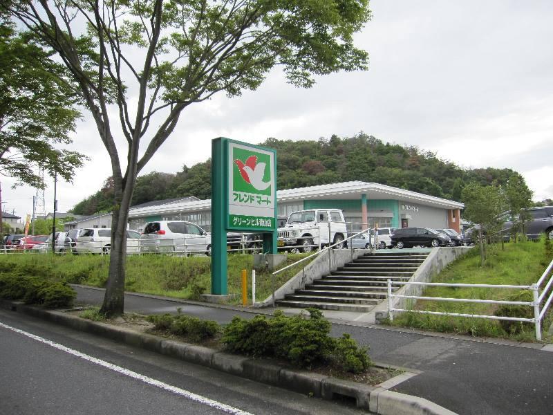 フレンドマートグリーンヒル青山店