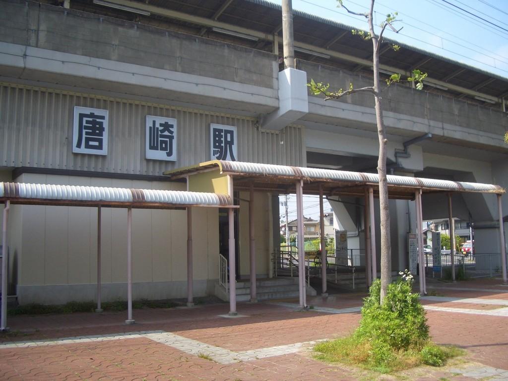 JR唐崎駅