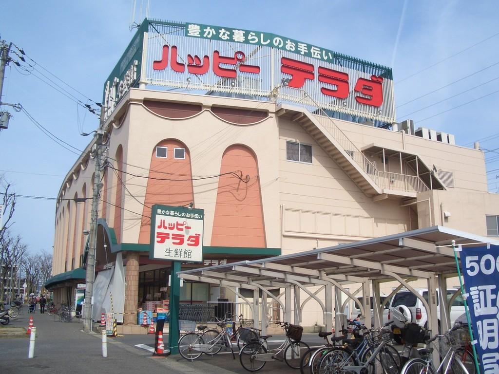 ハッピーテラダ 唐崎店