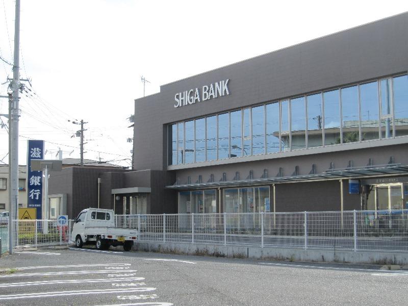 滋賀銀行唐崎店