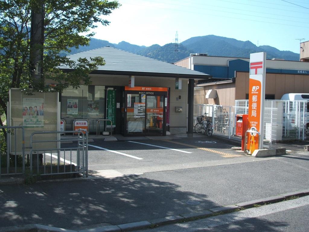 下阪本郵便局