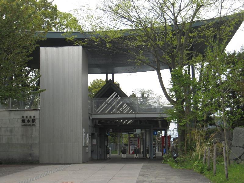 京阪坂本比叡山口駅