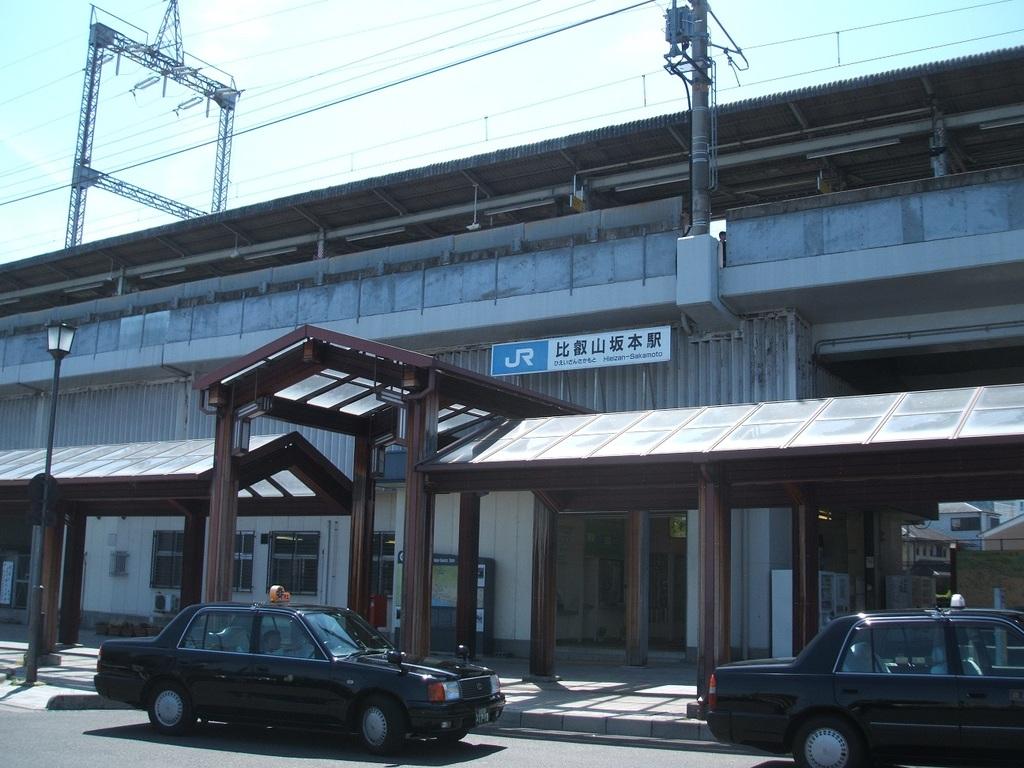 JR比叡山坂本駅 徒歩1分