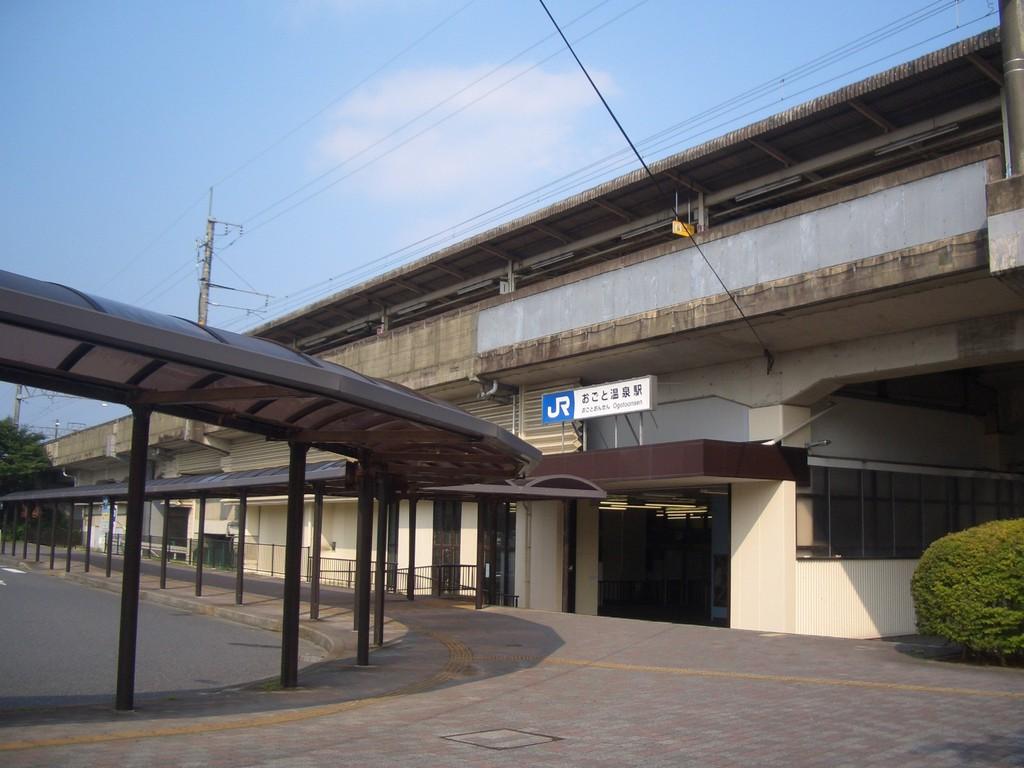 JRおごと温泉駅 徒歩18分
