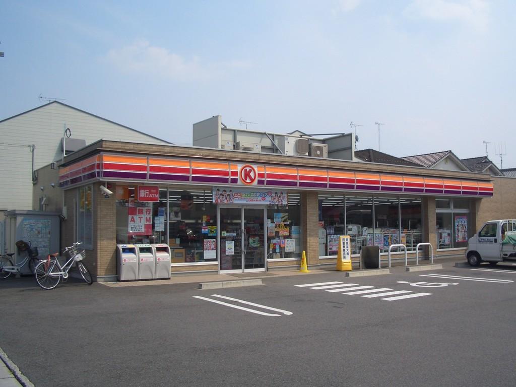 サークルK本堅田店