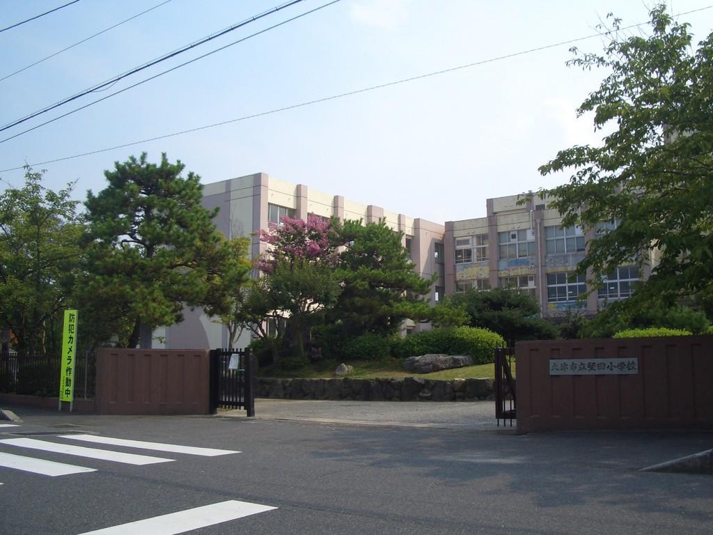 堅田小学校