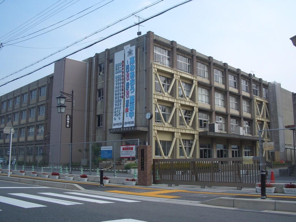 堅田中学校 徒歩8分