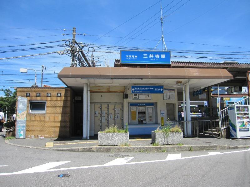 京阪三井寺駅 徒歩1分