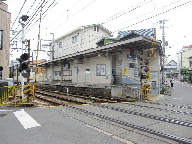 京阪上栄町駅 徒歩4分
