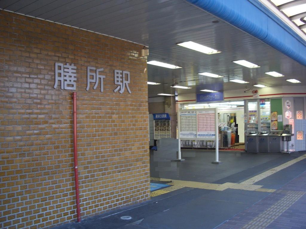 膳所駅 徒歩5分