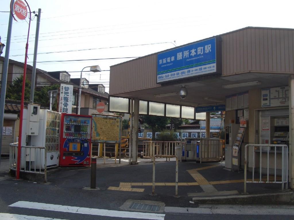 京阪膳所本町駅 徒歩9分