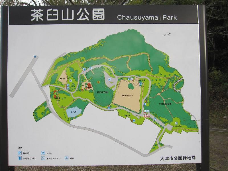 茶臼山公園 徒歩9分