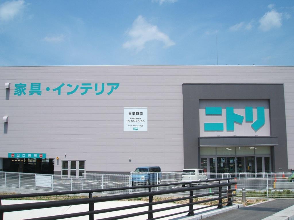 ニトリ瀬田