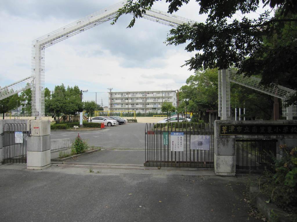 南笠東小学校