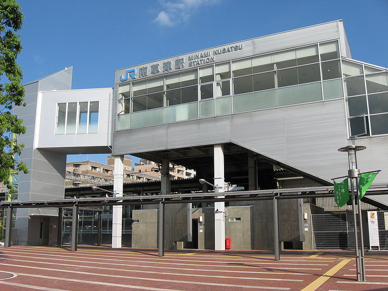 JR南草津駅 徒歩1分