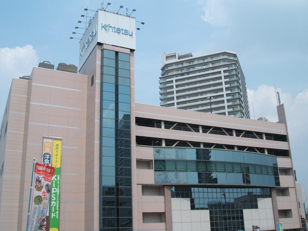 近鉄百貨店草津