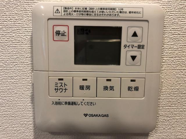 ミストサウナ付き浴室乾燥機