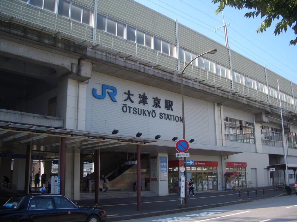 JR大津京駅 徒歩2分
