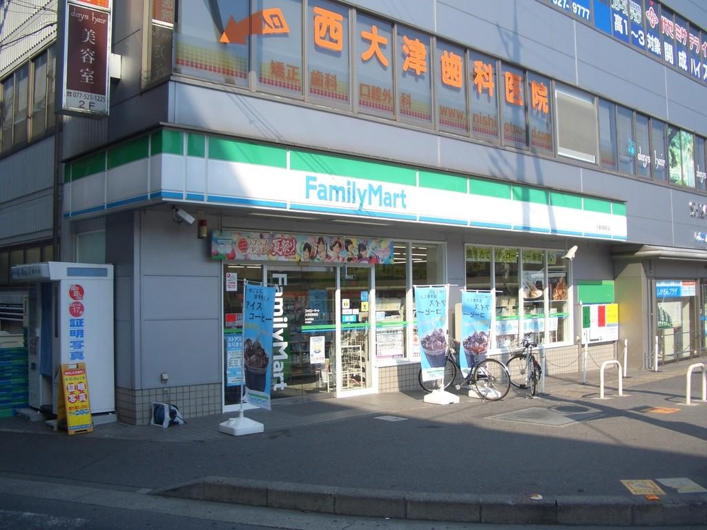 ファミリーマート大津京駅前店