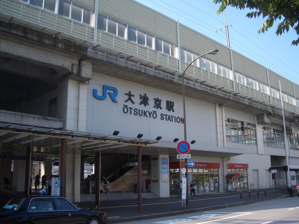 JR大津京駅よりシャトルバスあり