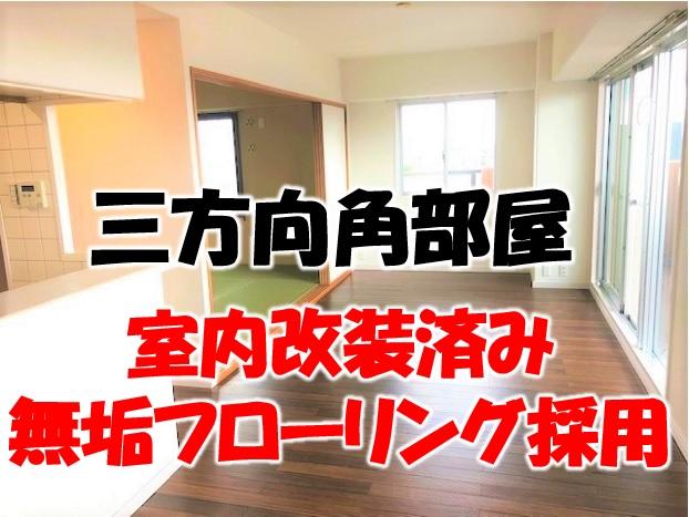 アトレ サムネ.jpg