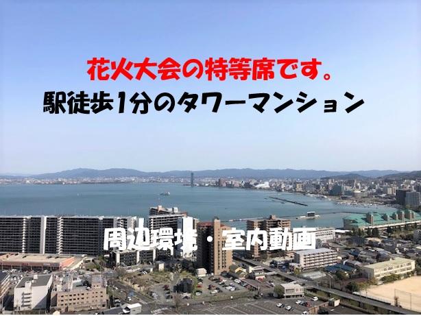 サムネ画像.jpg