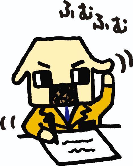 センチ~1.JPGのサムネール画像