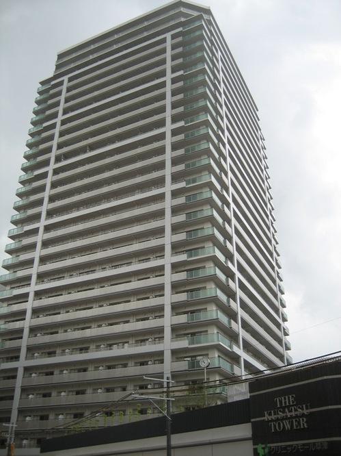 ザ・草津タワー-外観.JPGのサムネール画像のサムネール画像